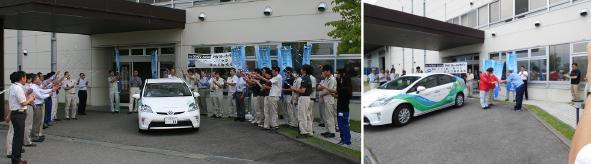 プリウスPHV(プラグインハイブリット)日本縦断リレーに参加