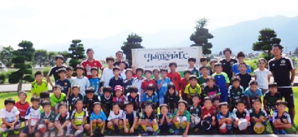 山雅サッカークリニックを開催しました 2