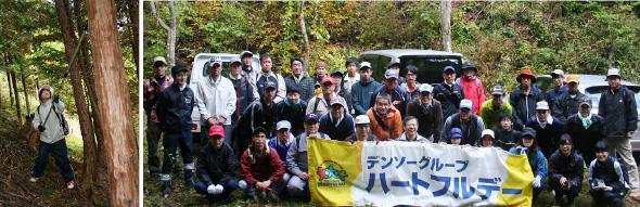 「水と緑を守るGACの森 すくすく大作戦」を行いました。